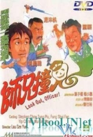 Cảnh Sát Gặp Ma - Look Out Officer (1990)