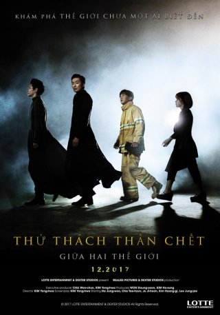 Thử Thách Thần Chết: Giữa Hai Thế Giới - Along With The Gods: The Two Worlds (2017)