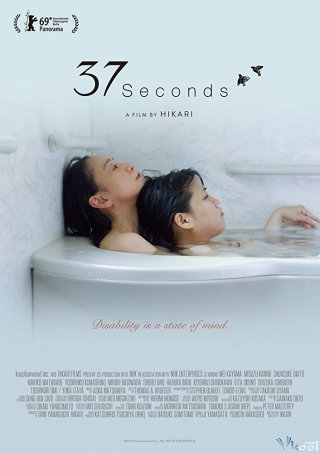 37 Giây - 37 Seconds (2019)