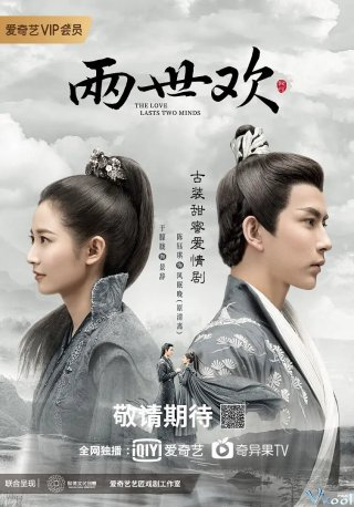 Phim Lưỡng Thế Hoan - The Love Lasts Two Minds (2019)