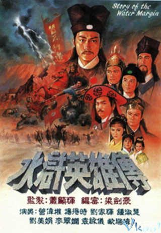 Anh Hùng Thủy Hử - Story Of The Water Margin (1992)