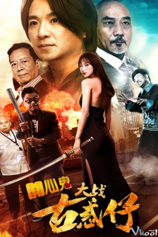 Ma Vui Vẻ: Người Trong Giang Hồ - Ghost Lakes: Young And Dangerous (2018)