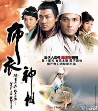 Thần Tướng Lại Bố Y - Face To Fate (2006)
