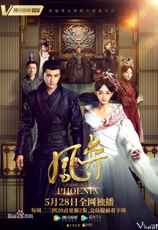 Phượng Dịch - The Legend Of The Phoenix (2019)