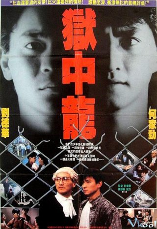 Ngục Tù Mãnh Long - Dragon In Jail (1990)
