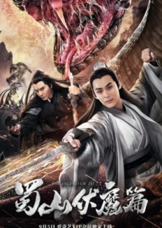 Thục Sơn Phục Ma - The Legend Of Zu (2019)
