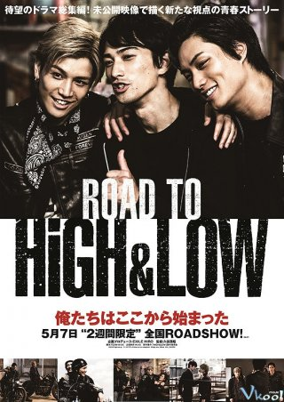 Đường Tới High&low - Road To High & Low (2016)