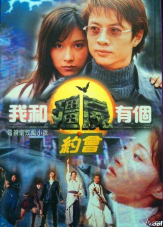 Phim Khử Tà Diệt Ma I - My Date With A Vampire I (1998)