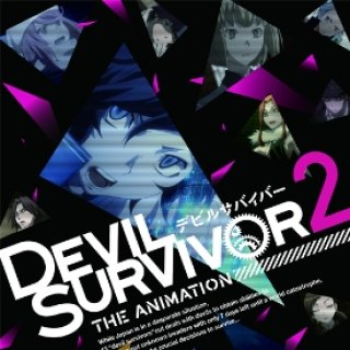 Ác Quỷ Sống Sót - Devil Survivor 2 The Animation (2013)