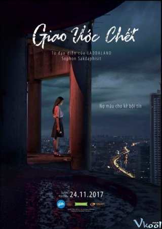 Giao Ước Chết - The Promise (2017)