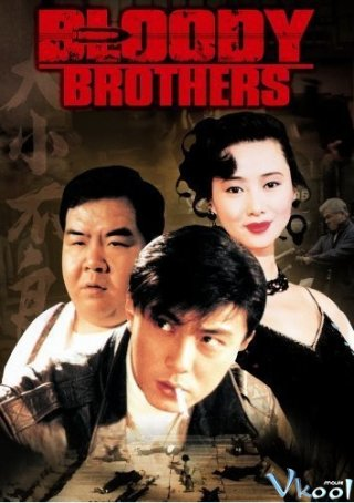 Huynh Đệ Giang Hồ - Bloody Brothers (1994)